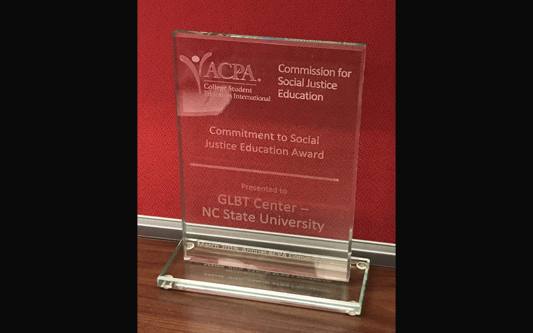 GLBT Center Wins Commitment to Social Justice Education Award