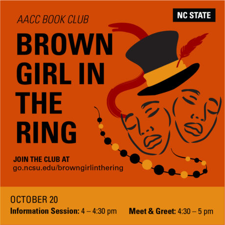 AACC Book Club: Brown Girl in the Ring